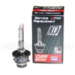 Штатные ксеноновые лампы Optima Premium D2R Original HID SR126 (Service Replacement)